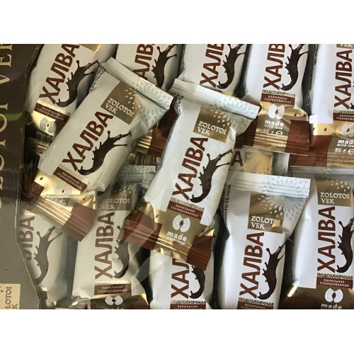 Chocolade halva 300g