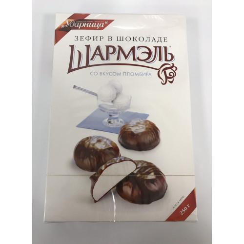 Зефір «Шармель» 250г в шоколаді смак пломбір