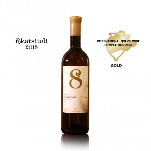 Georgian orange dry wine Qvevri 8Millennium Rkatsiteli 2018