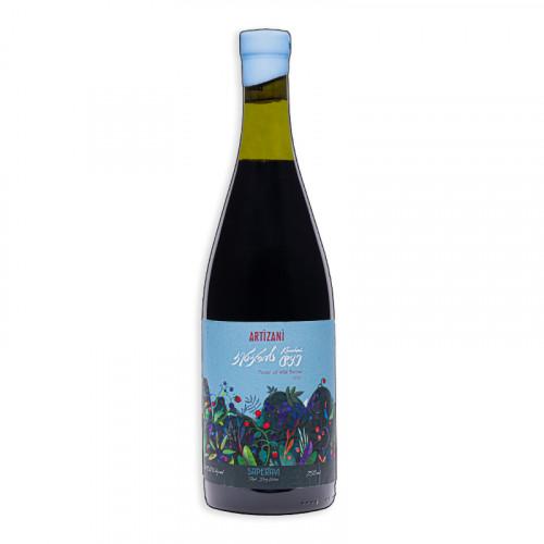 Грузинське червоне сухе вино Artizani Saperavi 2019