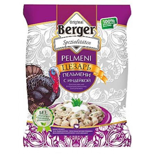 Berger dumplings with turkey, 900g