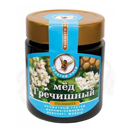 Buckwheat honey 500g