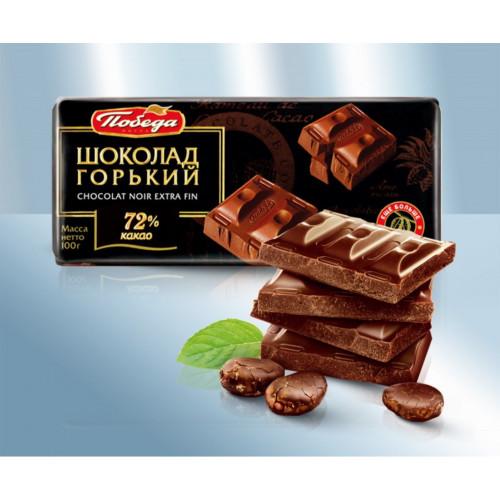 "Шоколад гіркий ""Перемога"" 72% какао, 100г"