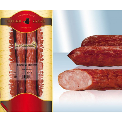 Hunting sausages Host, 300g