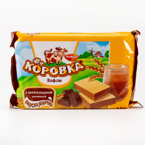 "Waffles ""Korovka"" with chocolate filling 75%, 150g"