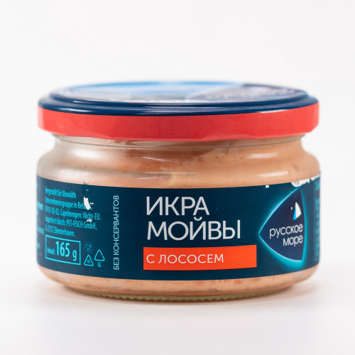 "Capelin caviar ""Russian Sea"" with pieces of salmon, 165g"