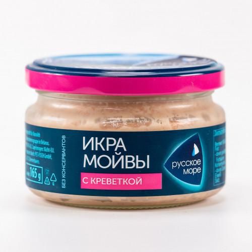 """Ікра мойви """"Русское Море"""" з креветкою, 165г"""