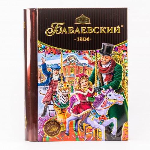 """Набор конфет подарочный """"Бабаевский"""" 256г"""