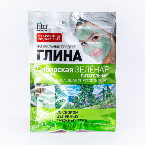 "Green nourishing clay for the face ""Siberian"", 75g"