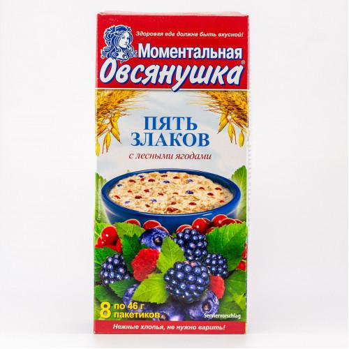 Моментальная каша «Овсянушка» с лесными ягодами 368г