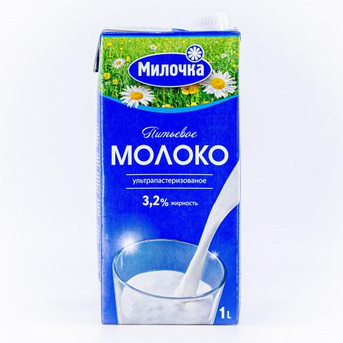 "Молоко 3,2% жирности ""Милочка"", 1л"
