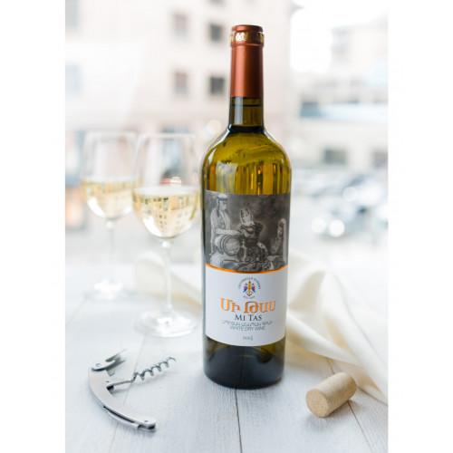 Вірменське біле сухе вино Mi Tas 2018