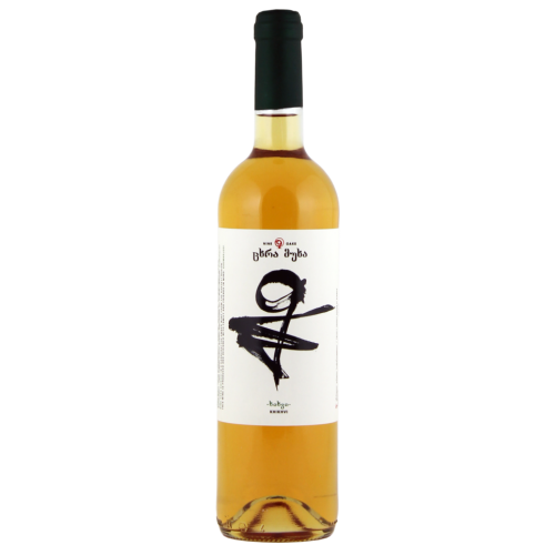 Georgian orange wine Nine oaks khikhvi 2018