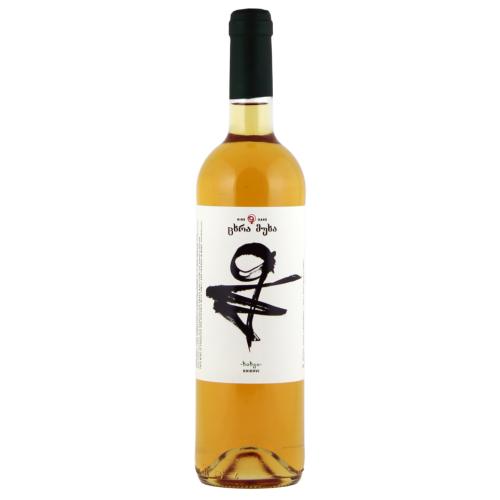 Грузинское оранжевое вино Nine Oaks Khikhvi 2018