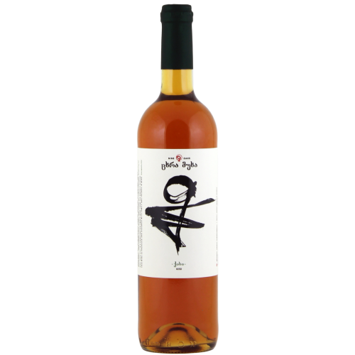 Georgian orange dry wine Nine oaks kisi qvevri 2018