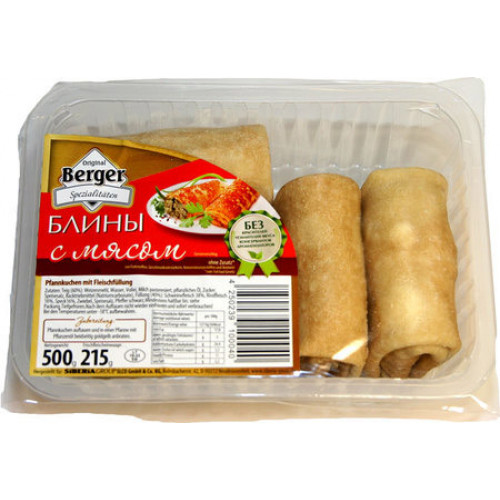 Pancakes with meat frozen BERGER, 500g
