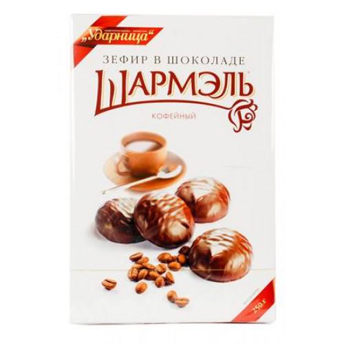 """Зефир Шармэль в шоколаде """"Кофейный"""", 250г"""
