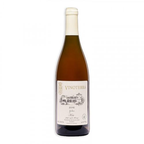 Грузинское оранжевое сухое вино Vinoterra Kisi
