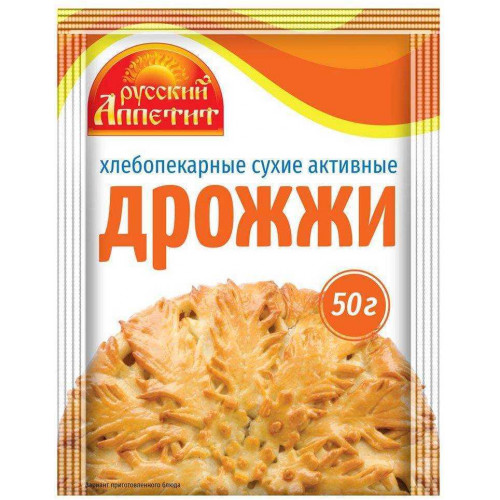"""Дрожжи """"Русский Аппетит"""" хлебопекарные сухие активные, 50г"""