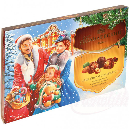 """Chocolate sweets """"Babaevskie"""" with whole hazelnuts and crushed almonds in dark chocolate, 200g"""