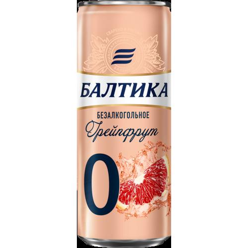 """Пиво Балтика 0 """"Грейпфрутове"""" в банку 0.33л"""