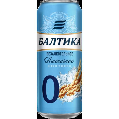 """Bier Baltika 0 """"Ongefilterd wit"""" in blik 0,45l"""