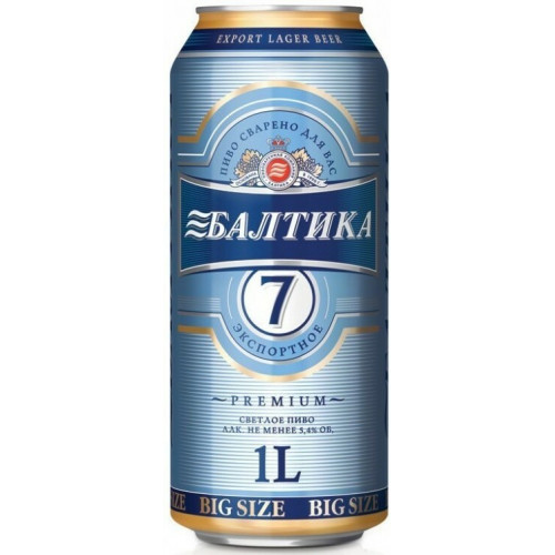 "Пиво Балтика 7 ""Експортне"" в банку 900мл"