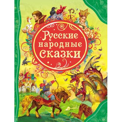 """Russian hardcover book """"Russian folk tales"""", 144p."""