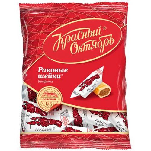 """Карамель Красный октябрь """"Раковые шейки"""", 250г"""