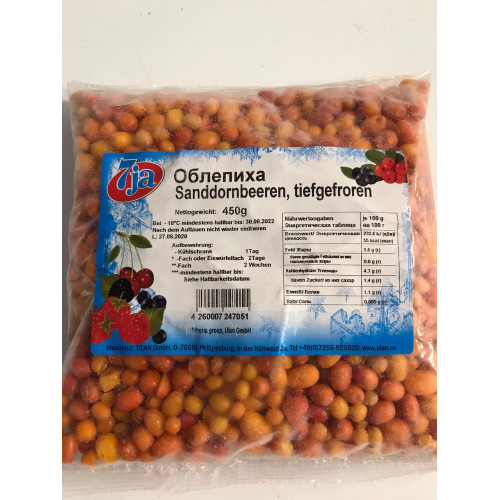 Sea buckthorn frozen 7ja, 450g