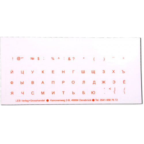 Keyboard stickers with russian red letters