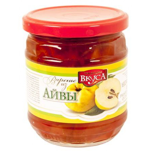 Quince jam, 500g