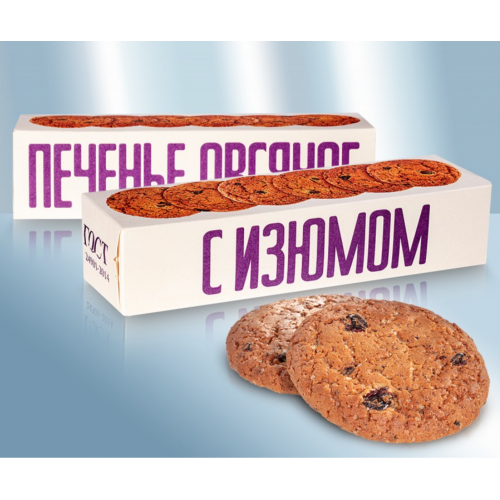 Classic oatmeal cookies with raisins and cream, 250g