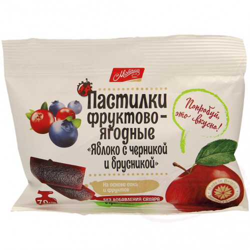 """Fruit and berry pastilles """"Apple with blueberries and lingonberries"""", 70g"""
