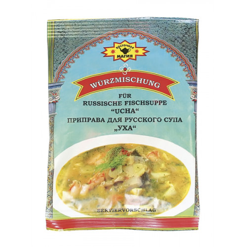 Russian fish soup seasoning, 50 g