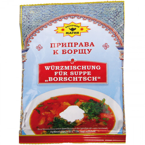 Seasoning to borsch, 50g