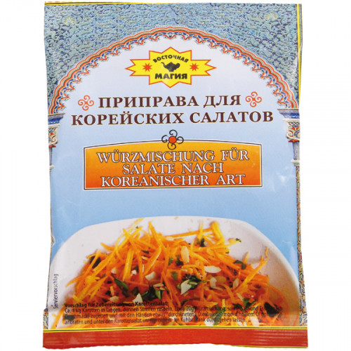 Korean carrot seasoning mix Oriental Magic, 50g