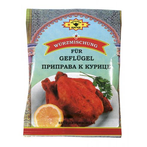 Kruiden voor kip, 50 gr.