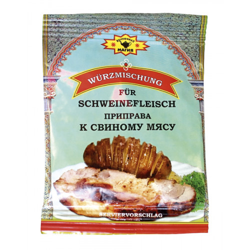 Pork seasoning, 50g
