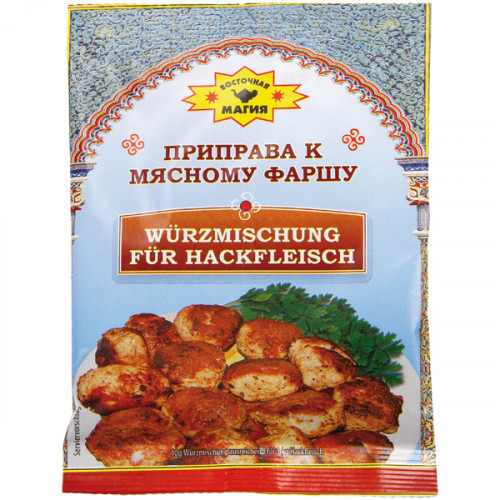 Seasoning for minced meat, 50g