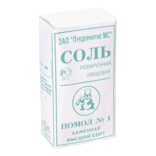 Соль поваренная пищевая крупная, 1кг