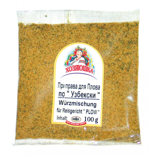 Seasoning for pilaf in Uzbek, 100g