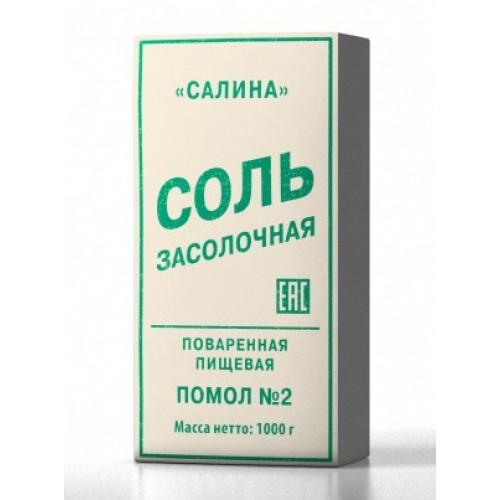 Salting salt, 1 kg