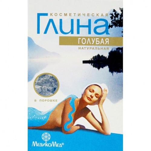 Глина блакитна косметична для нормальної шкіри, 100г