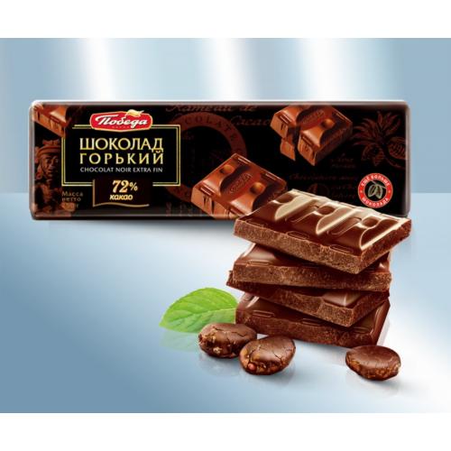 """Горький шоколад 72% """"Победа"""", 250г"""