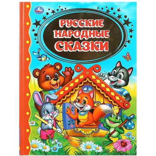 """Russian book """"Russian folk tales"""""""