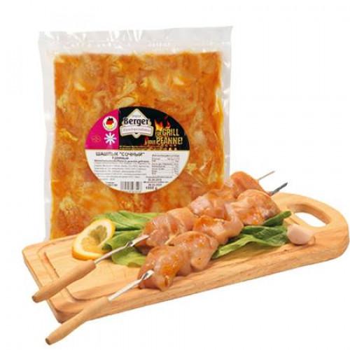 "Halal chicken BBQ ""Juicy"", 1kg"