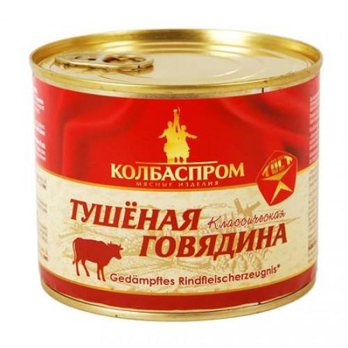"""Тушенка, говядина тушеная Колбаспром """"Классическая"""", 525г"""